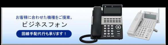 item_021