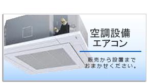 item_062