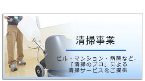 item_091