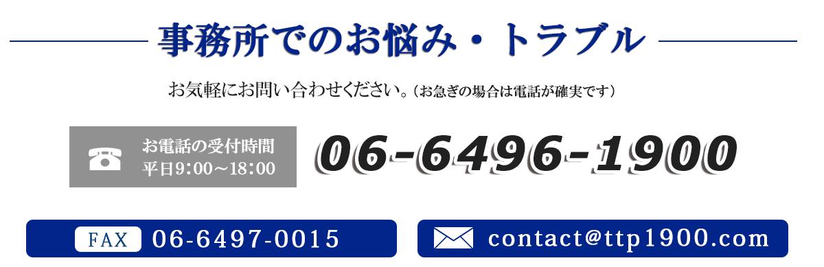 mitsumori_img2