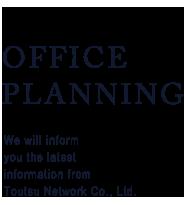 officeplanning_ttl_pc