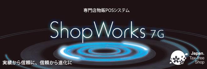 pht_shopworks7g